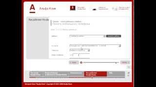 видео Сбербанк Онлайн: вход, регистрация, открытие вклада, оплата ЖКХ, перевод с карты на карту и как выйти