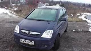 Opel Meriva - дешевая машина. Всегда ли это плохо?