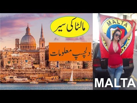Malta Amazing and Shocking Facts About Malta In Urdu/Hindi - Travel to Malta in Urdu - مالٹا کی سیر