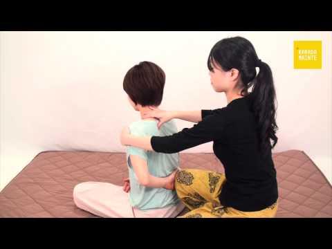 33首・肩・肩甲骨のマッサージ