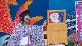 昭和の街頭紙芝居芸人「三ツ沢グッチ」プレゼンツ♪ 今回は第4回ニッポ...