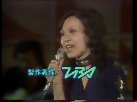 ブルー・ジーン 小山ルミ (1972)