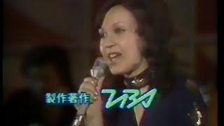 1972年2月5日発売 作詞 橋本淳/作曲 筒美京平/編曲 高田弘.