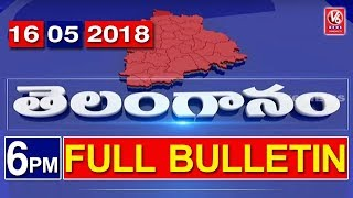 TRS Ministers Disributes Rythu Bandhu Cheques and Passbooks to Farm...
