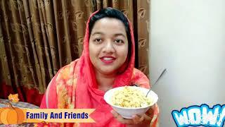 আজ সন্ধ্যায় 👪পরিবারের জন্য কি নাস্তা🍝🍨🍋 বানালাম(Keya Chowdhury Family Vlog)(Family And Friends)