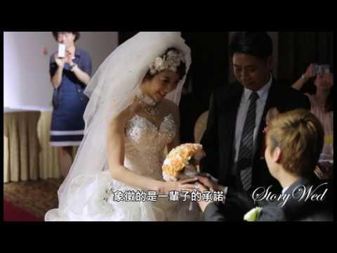 幸福故事館婚禮顧問