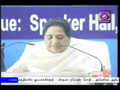 Tamil Podhigai News 6.00PM (16.03.2019)