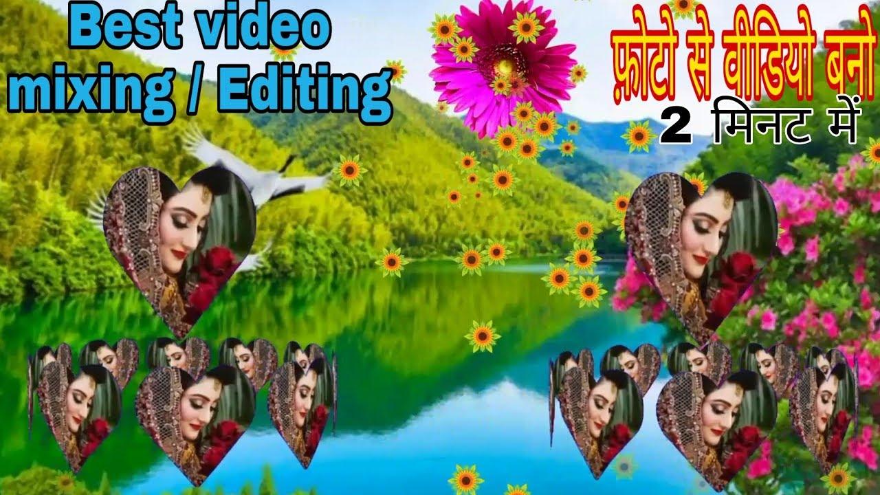 How To Mix Wedding Video With Kinemaster Shadi Ka Video Kaise Banate Hai In Hindie Youtube