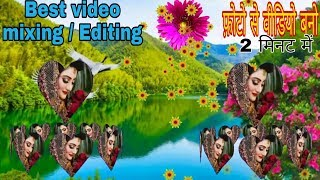 How to mix wedding video with kinemaster | Shadi ka video kaise banate hai in hindie