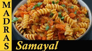 Pasta Recipe in Tamil | How to make Pasta in Tamil | Spicy Masala Vegetable Pasta - Indian Style