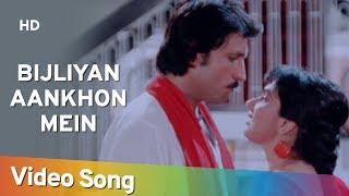 Bijliyan Aankhon Mein HD Wohi Bhayaanak Raat 1989 Kiran Kumar Neelam Mehra Romantic Song