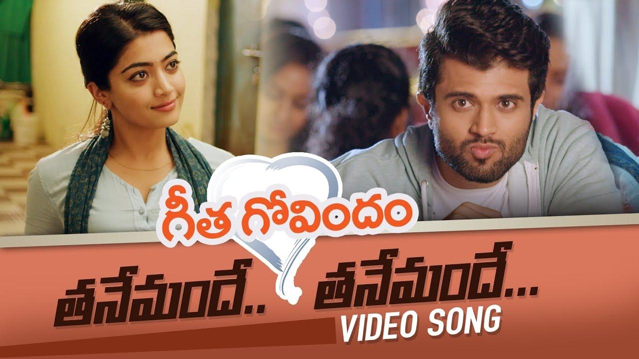 pix Geetha Govindam Songs Download Naa Songs tanemandhe tanemandhe video song vijay deverakonda rashmika mandanna geetha govindam
