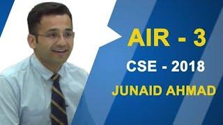 Junaid Ahmad IAS!! Labsnaa Memories !! Masoori