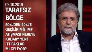 50+1'den 40+1'e geçilir mi? IMF atışması nereye kadar? Tarafsız Bölge 02.10.2019