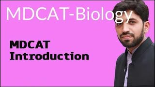 UHS MDCAT Preparation 2018- MDCAT Entry Test 2018 Guide for Biology