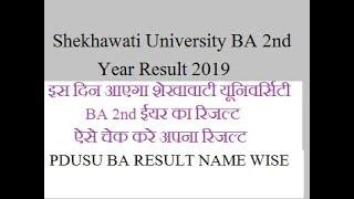 Uniraj BA 2nd Result 2019 Rajasthan University RU Part 2