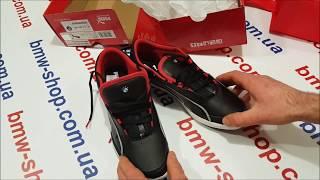 Кроссовки унисекс BMW M Sneaker Unisex Dorifuto 2 Heat (80192289032)(, 2017-03-17T19:41:44.000Z)