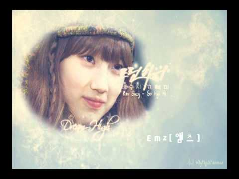 [oneshot cover] Mandy Moore - Only Hope (고혜미/Hyemi Solo in Dream High/드림하이)
