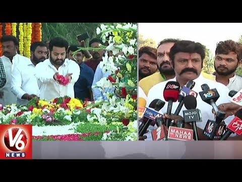 NTR Family Members Pays Tribute At NTR...