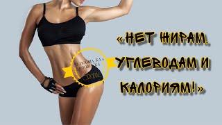 постер к видео FATZOrb оригинальное средство для похудения