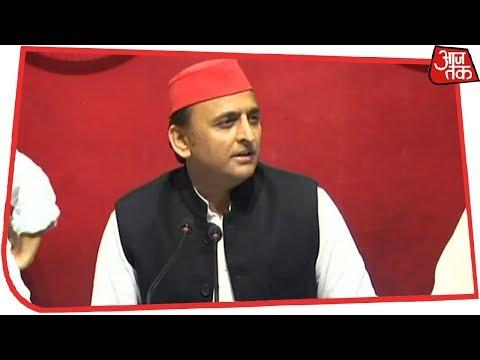 Akhilesh Yadav: PM मोदी को समाजवाद और सेकुलरवाद से कुछ लेना-देना नहीं है