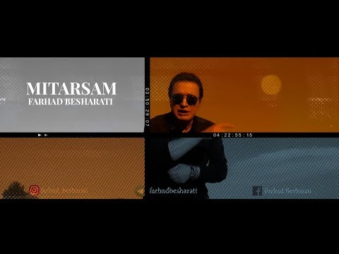 """""""Mitarsam"""" OFFICIAL VIDEO - Farhad"""