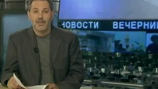 Михаил Леонтьев: Иранский заговор. Однако, Время