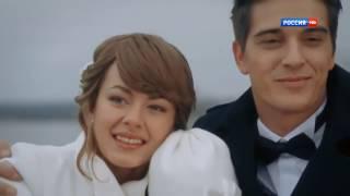 Клип к сериалу Верни мою любовь  Влад и Вера