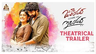 Juliet Lover of Idiot Theatrical Trailer  