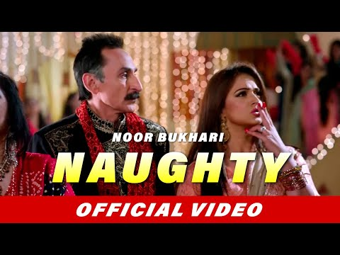 Naughty Video Song | Ishq Positive | Noor Bukhari | Wali Hamid Ali | Latest Pakistani Song 2016