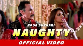 Naughty Video Song | Ishq Positive | Noor Bukhari | Wali Hamid Ali | Latest Pakistani Song 2016