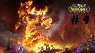 Мародон(Часть 1) -Пламегор - World of Wacraft Classic #9