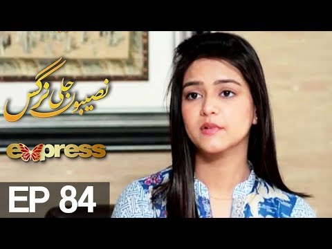 Naseebon Jali Nargis - Episode 84 - Express Entertainment