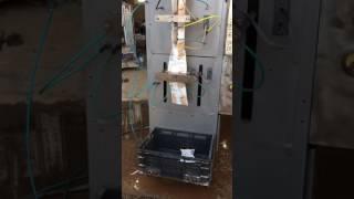 АТ-111 фасувальний автомат в м'яку плівку
