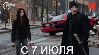 Дублированный трейлер фильма «Мобильник»