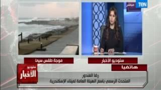 فيديو.. إغلاق مينائي بوغازي الإسكندرية والدخيلة بسبب سرعة الرياح