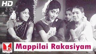 Mappilai Rakasiyam   ARANGETRAM   Kannadasan songs   Full HD  Kamal Hassan,Jayachitra