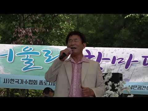 가수 회장  이영만 달래강  효사랑어울림한마당 소요산특설공연장 2019 6 2