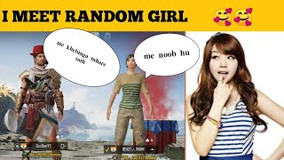 I MEET RANDOM CUTE & INNOCENT GIRL IN MATCH