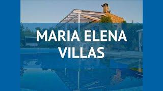 MARIA ELENA VILLAS 5* Греция Халкидики обзор – отель МАРИЯ ЕЛЕНА ВИЛЛАС 5* Халкидики видео обзор