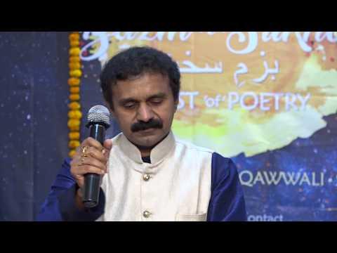 Ae ghame zindagi - ek taraf  by Sreekumar Nair at Bazm-E-Sukhan (Jashn Season2)