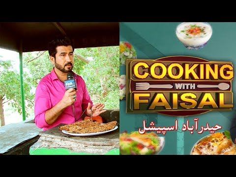 Cooking With faisal  - hyderabad special program  - HQ - SindhTVH