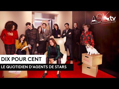 France 2 / Dix Pour Cent saison 3 : interview de Camille Cottin