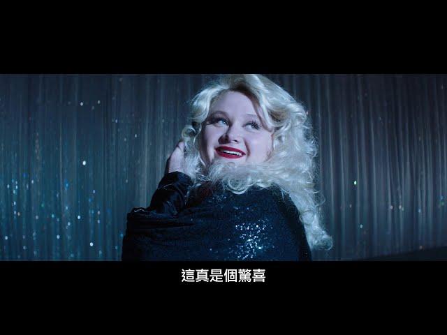 金球獎得主珍妮佛安妮斯頓自製自演新作【女王特大號】電影預告 12/4(五) 我胖我驕傲