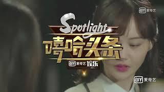 《嘻哈头条》(Eng Sub) Hip Hop Spotlight Episode 2: Hip-hop Man compliments Kris Wu's acting ability