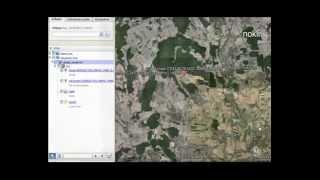 Sonde Meiningen mit Google Earth.WMV
