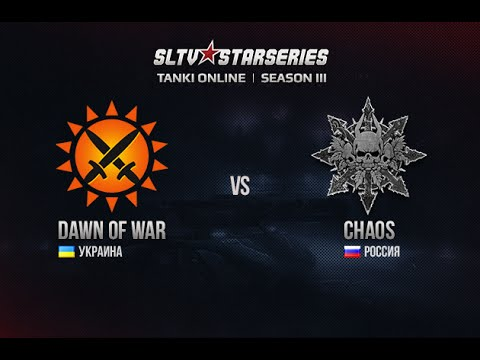 DoW vs CHAOS, Star Series Season III