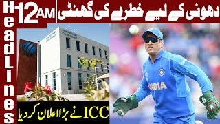 Request Dhoni to remove Army insignia from gloves | Headlines …
