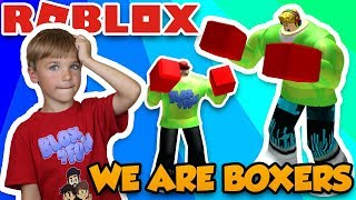 WIR SIND STRONG BOXERS in ROBLOX BOXING SIMULATOR 2!