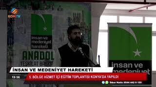 İMH Anadolu Teşkilat Başkanlığı Hizmetiçi Eğitimleri devam ediyor...